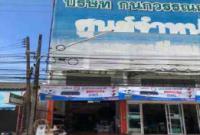 อาคารพาณิชย์หลุดจำนอง ธ.ธนาคารกรุงไทย จันทบุรี เมืองจันทบุรี พลับพลา