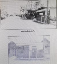 บ้านเดี่ยวหลุดจำนอง ธ.ธนาคารอาคารสงเคราะห์ จันทบุรี เมืองจันทบุรี บางกะจะ
