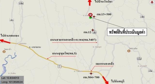 บ้านเดี่ยวหลุดจำนอง ธ.ธนาคารกสิกรไทย จันทบุรี ท่าใหม่ เขาแก้ว